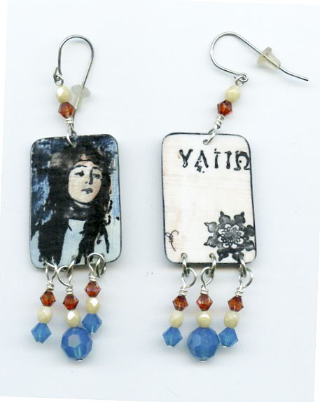 Greek Rubber Stamped Shrink Plastic Earrings