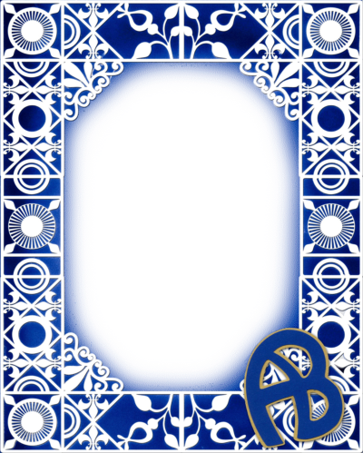 Rosette Stencil Rectangle Frame Blue for web
